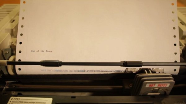 Eye of the tiger - printer